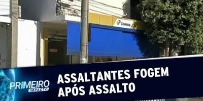 VÍDEO - Assaltantes fogem com dinheiro e câmeras de agência em MG | Primeiro Impacto