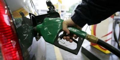 ECONOMIA – Procon intermedia redução do preço do combustível em Rondônia; de R$...