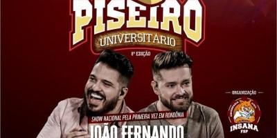 ROLIM DE MOURA: Piseiro Universitário movimenta comércio e rede hoteleira