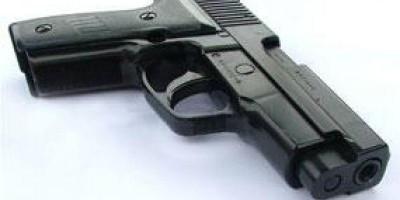 Policial civil pode portar arma fora de seu estado sem autorização