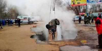 Homens são cozinhados vivos após carro cair em água fervente