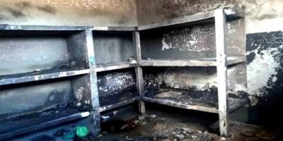 Presos colocam fogo nas celas para reivindicar regime semiaberto em Cerejeiras