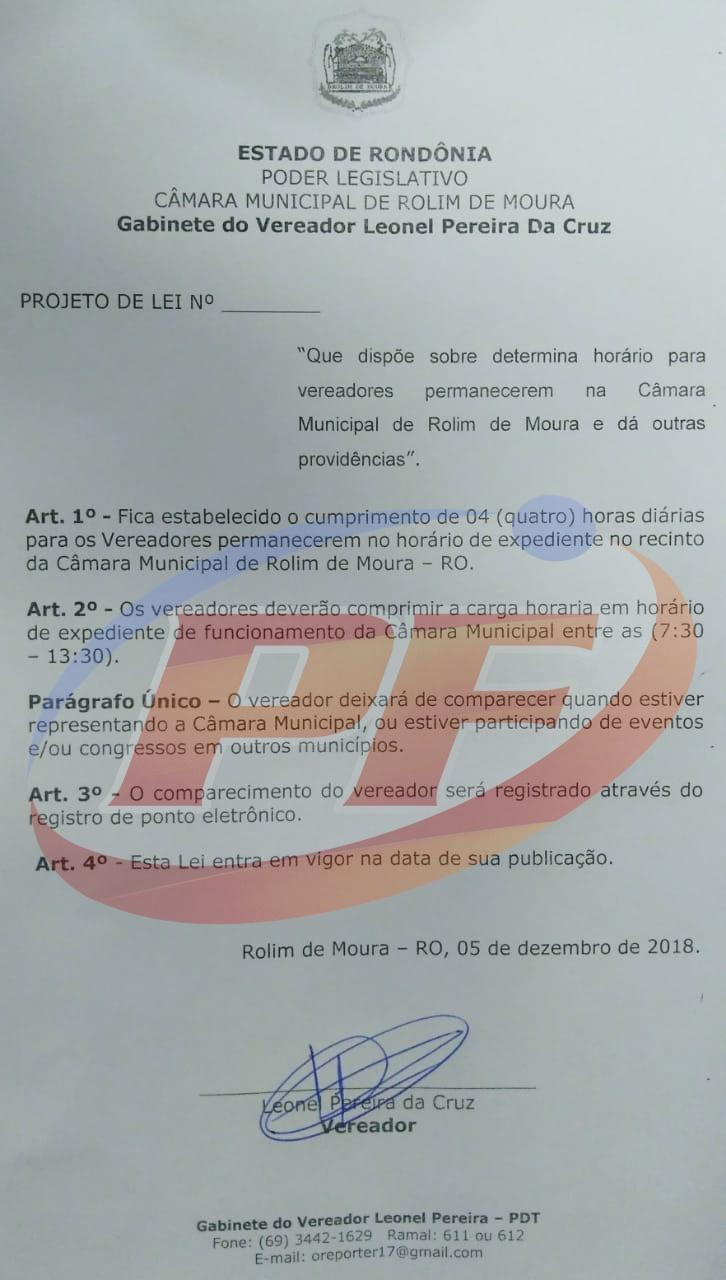 Projeto de lei vai obrigar vereadores cumprir horário na câmara e registrar presença em ponto eletrônico em Rolim de Moura